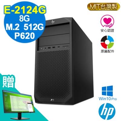 HP Z2 G4 Tower E-2124G/8G/M.2-512G/P620/W10P*
