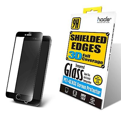 【hoda】iPhone 7/8 3D防碎軟邊滿版9H鋼化玻璃保護貼