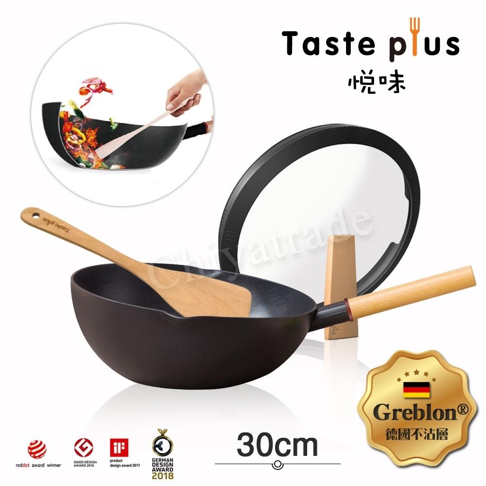 Taste Plus 悅味元木系列 內外不沾鍋 平底炒鍋30cm IH全對應設計