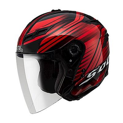 SOL SO-1 創 3/4開放式安全帽(黑紅)