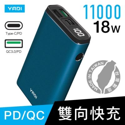 【YADI】Xpress+ Portable Charger P3-PD/18W/PD/QC/雙向快充行動電源-太平洋藍