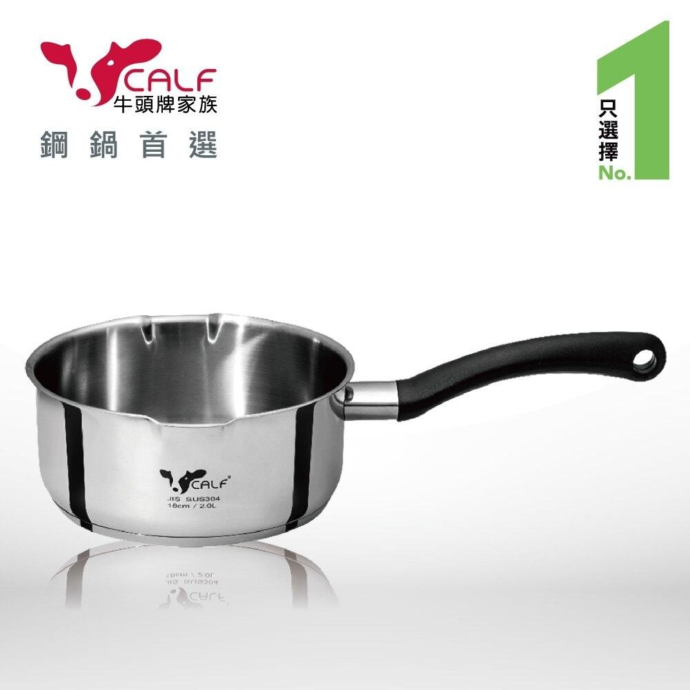 牛頭牌 新小牛雪平鍋18cm / 2.0L/湯鍋/泡麵鍋(快)