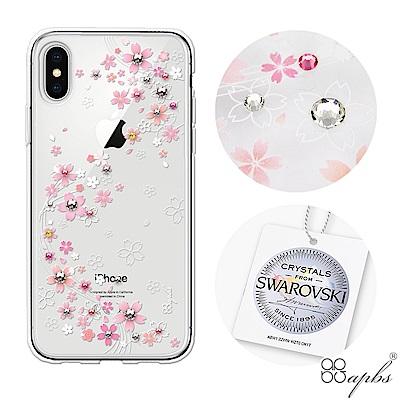 apbs iPhoneX 施華彩鑽防震雙料手機殼-天籟之櫻
