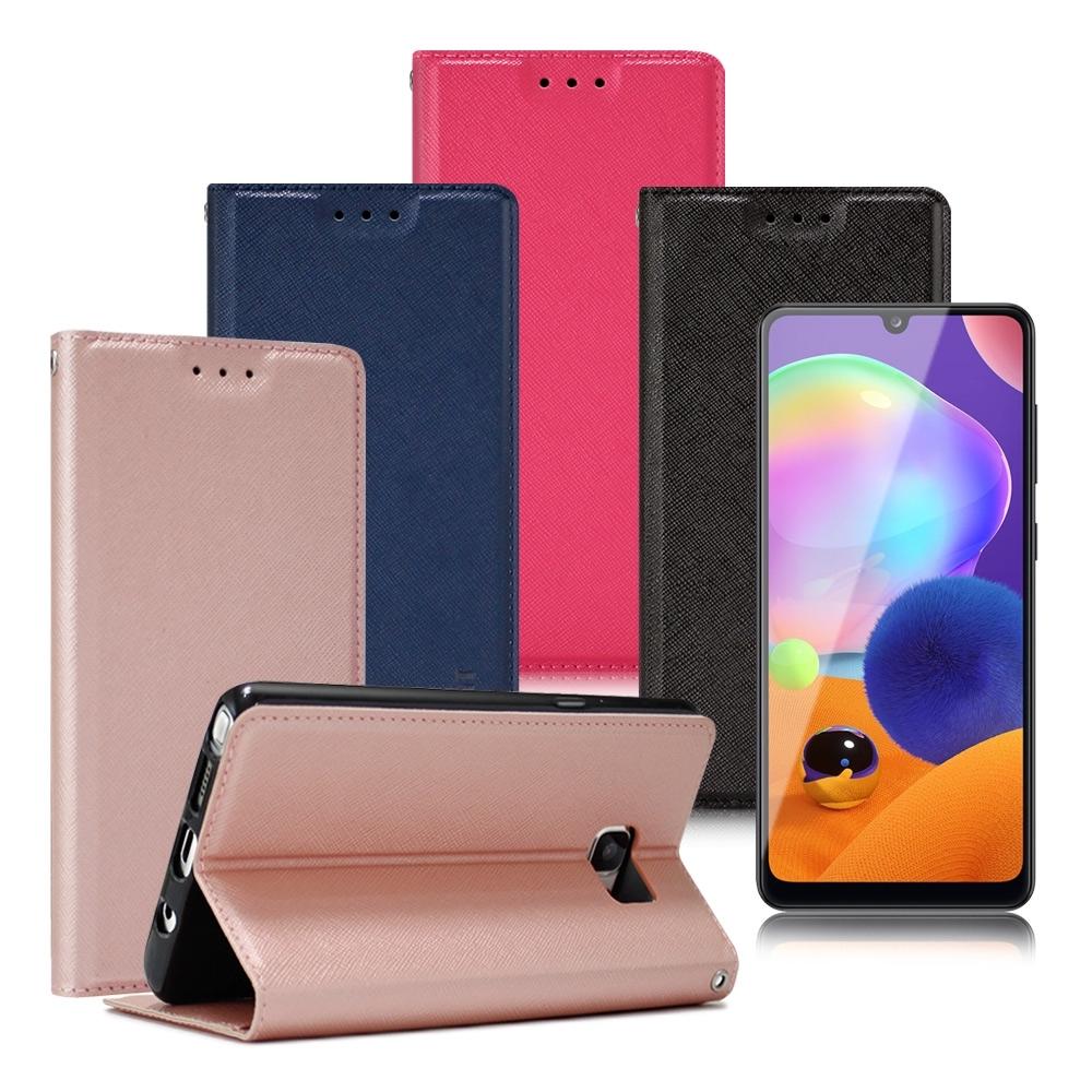 Xmart for Samsung Galaxy A31 鍾愛原味磁吸皮套