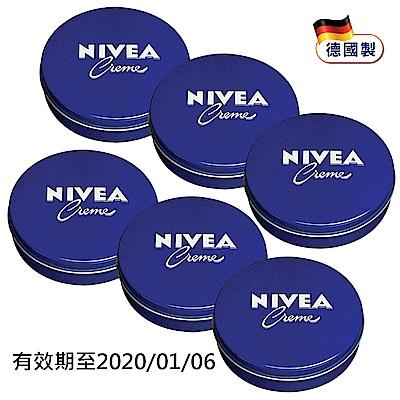 9e466af2f9 product 21452216