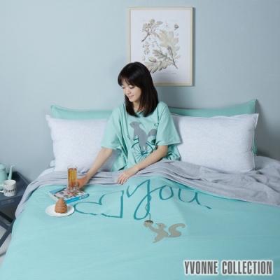 YVONNE COLLECTION 松鼠薄紗被(120x150公分)-開心果綠