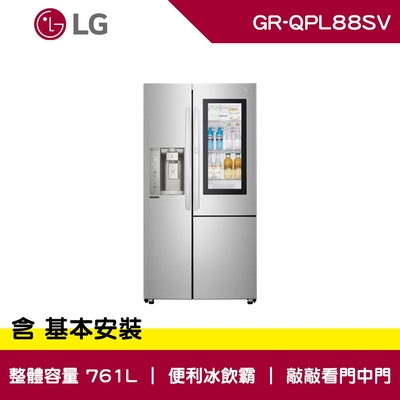 LG樂金 761公升 WiFi 敲敲看門中門 對開冰箱 星辰銀 GR-QPL88SV