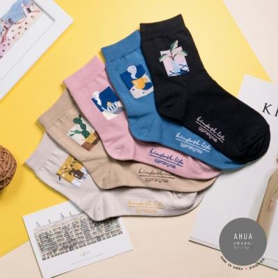 阿華有事嗎韓國襪子文藝感靜物插畫中筒襪韓妞必備少女襪正韓百搭純棉襪