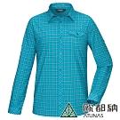 【ATUNAS 歐都納】男款驅蚊抗UV格紋彈性長短袖襯衫A-S1806M藍綠格