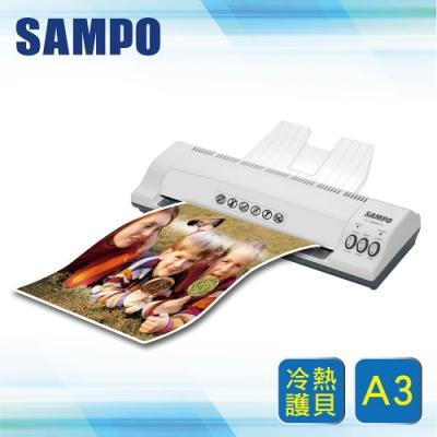 SAMPO 聲寶冷熱雙功能A3護貝機(LY-U18A31L)