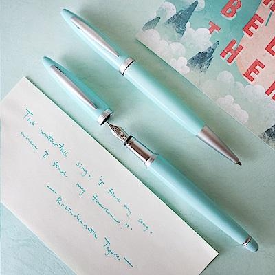 ARTEX life開心鋼筆+原子筆 雙筆豪華組-蘇打冰沙