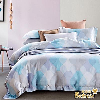 Betrise淺思  雙人-3M專利天絲吸濕排汗三件式床包枕套組