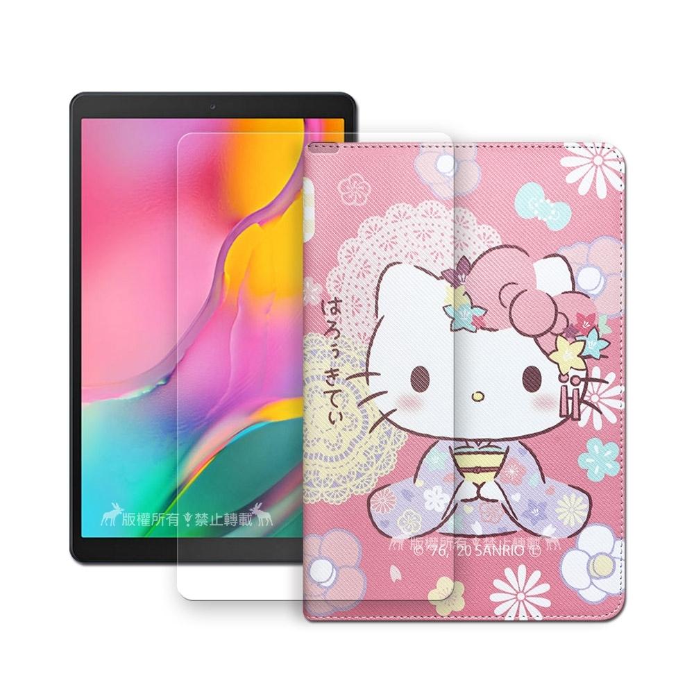Hello Kitty凱蒂貓 三星 Galaxy Tab A 10.1吋 2019 和服限定款 平板皮套+9H玻璃貼(合購價) T510 T515