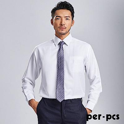 per-pcs 質感都會風格襯衫(812455)