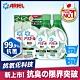 【日本ARIEL】新升級超濃縮深層抗菌除臭洗衣精 2+2件組(900g瓶裝 x2+630g補充包 x2)(室內晾衣型) product thumbnail 1