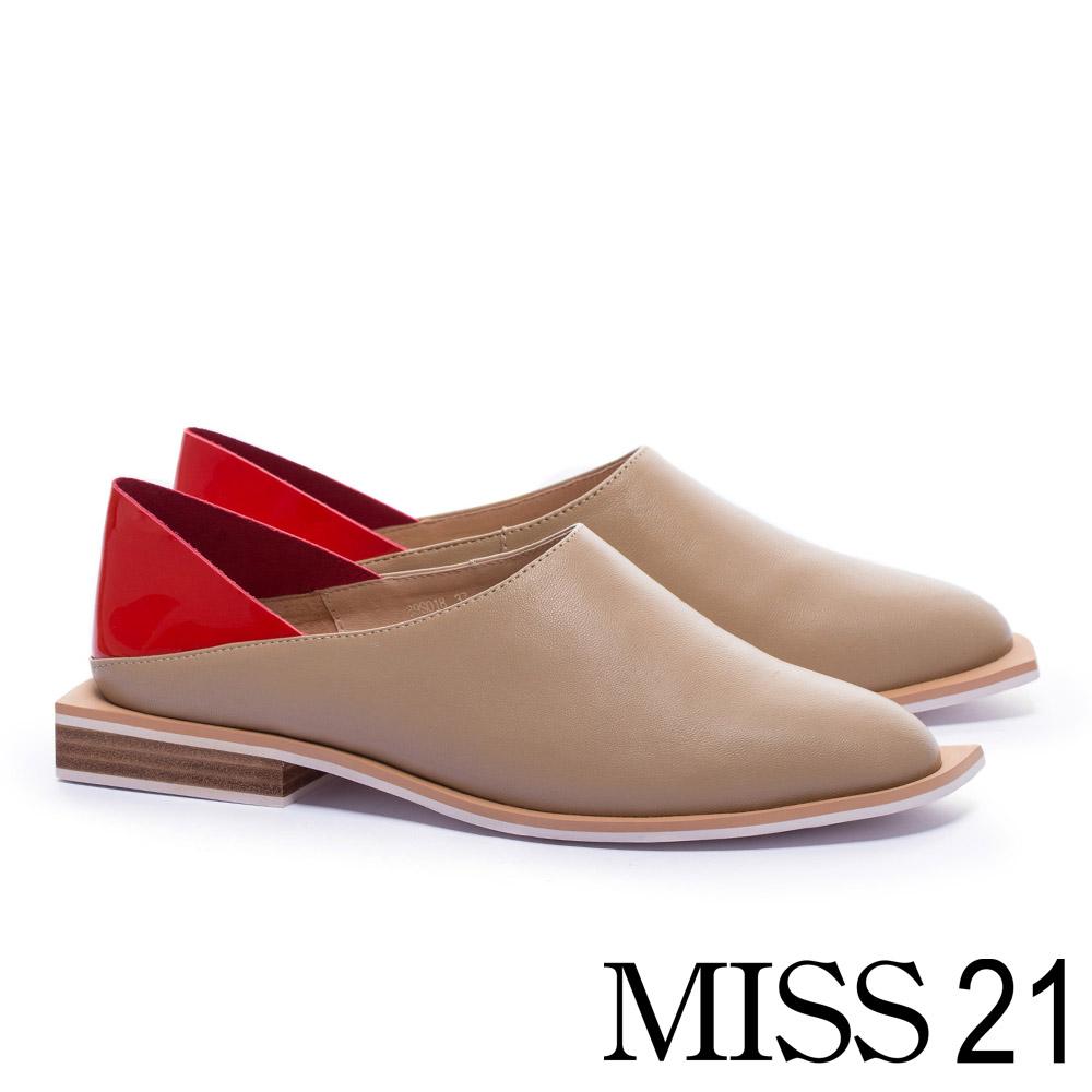 平底鞋 MISS 21 極簡主義 獨特撞色超柔軟後踩式全真皮平底鞋-杏