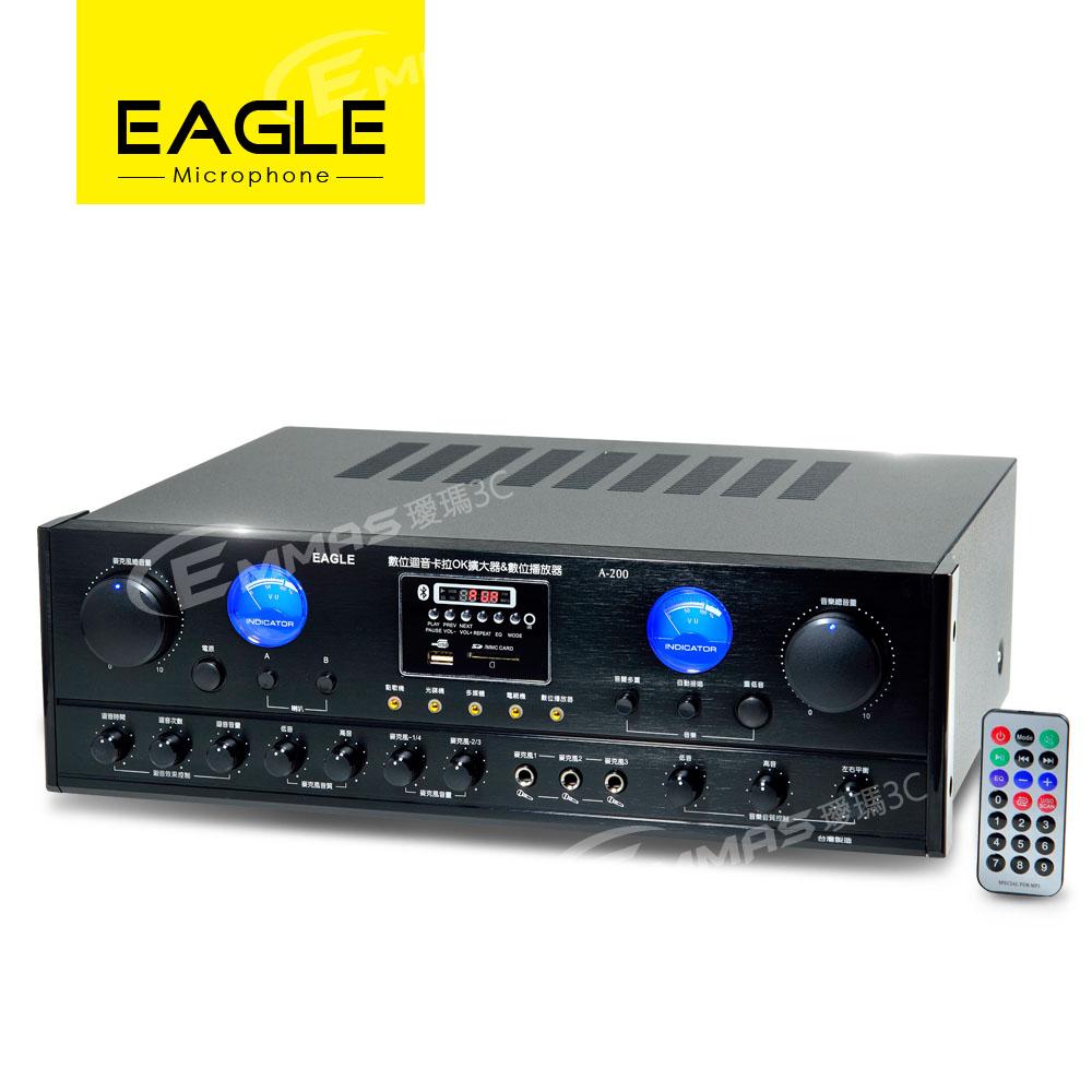 EAGLE專業級二聲道卡拉OK擴大機 A-200 加贈原廠動圈麥克風兩支