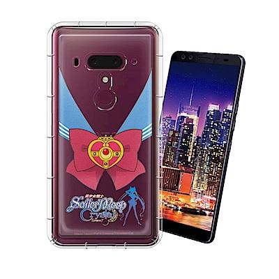 正版美少女戰士 HTC U12+ / U12 Plus 空壓安全手機殼(水手服)