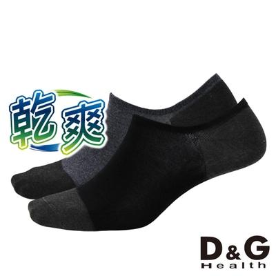 D&G抗菌消臭乾爽男低口襪-灰/黑兩色10雙組(D409)台灣製造