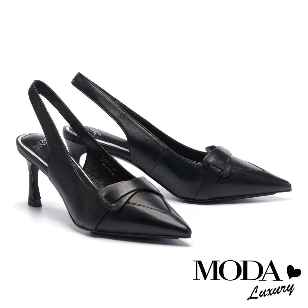 高跟鞋 MODA Luxury 極簡優雅皮帶造型羊皮後繫帶尖頭高跟鞋-黑