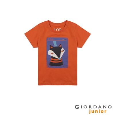 GIORDANO 童裝純棉動物印花短袖T恤-53 錦鯉橙
