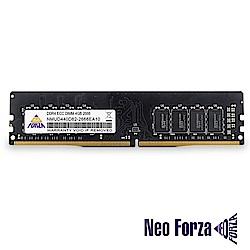 Neoforza 凌航 4G DDR4-2666 桌上型記憶體