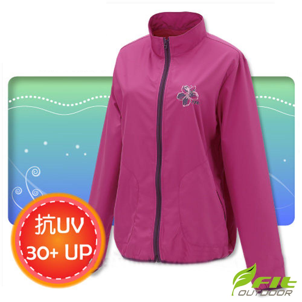 FIT 女新款 吸排抗UV防曬外套_FS2301-15 桃紅色