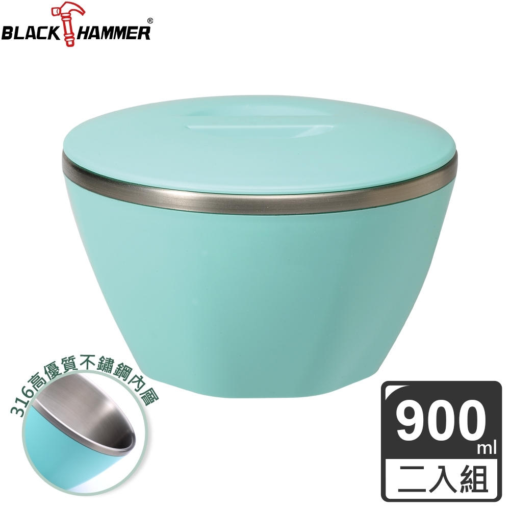 BLACK HAMMER 彩漾316高優質不鏽鋼雙層隔熱多功能碗 二入組