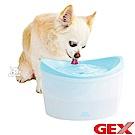 GEX 花見系列 犬用 淨水電動飲水器 1.8L
