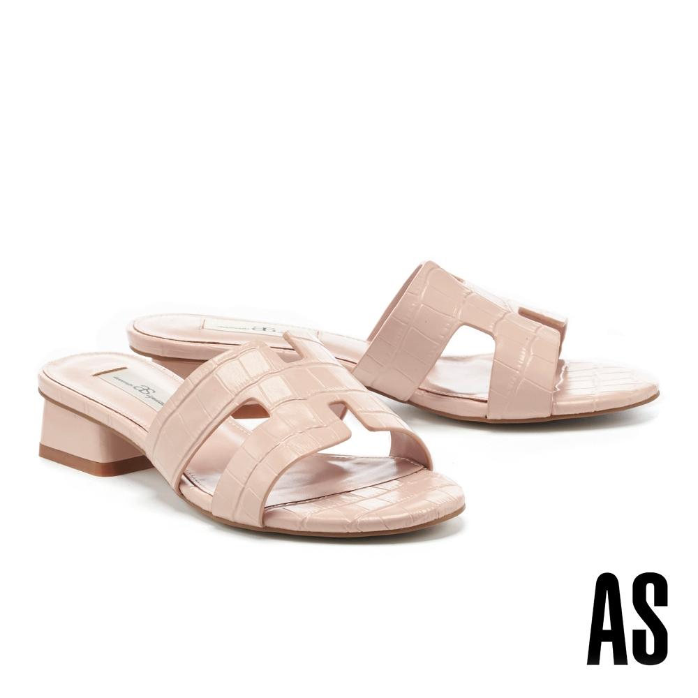 拖鞋 AS 質感時髦鱷魚壓紋H型全真皮低跟拖鞋-粉