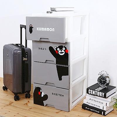 HOUSE 熊本熊KUMAMON四層收納櫃(元氣款系列)