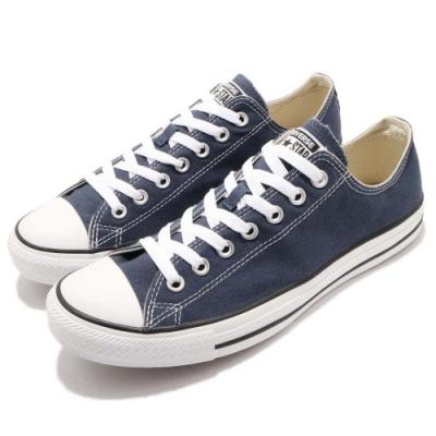 CONVERSE ALL STAR 男女款 低筒帆布鞋-靛 M9697C