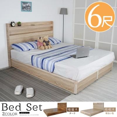 Homelike 鄉村風附插座日式床組-雙人加大6尺(二色)