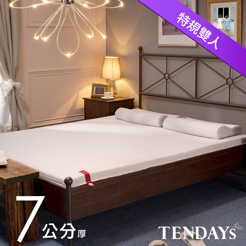 TENDAYS 柔織舒壓床墊 特規雙人7尺 7cm厚
