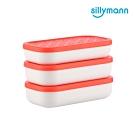 韓國sillymann 100%鉑金矽膠餐盒三件組