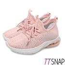 TTSNAP運動鞋-飛織彈性透氣輕量氣墊鞋 粉