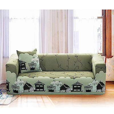 日創優品 田園休閒彈性優質沙發套-1+2+3人座