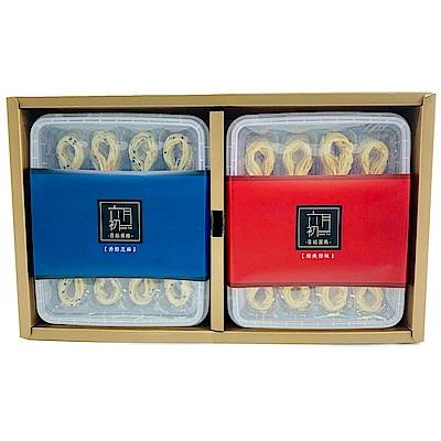 六月初一 八結蛋捲禮盒(經典原味蛋捲+香醇芝麻蛋捲)512g*2組