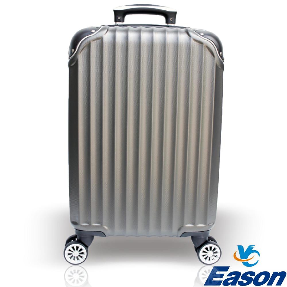 YC Eason 百慕達18吋ABS行李箱 黑灰