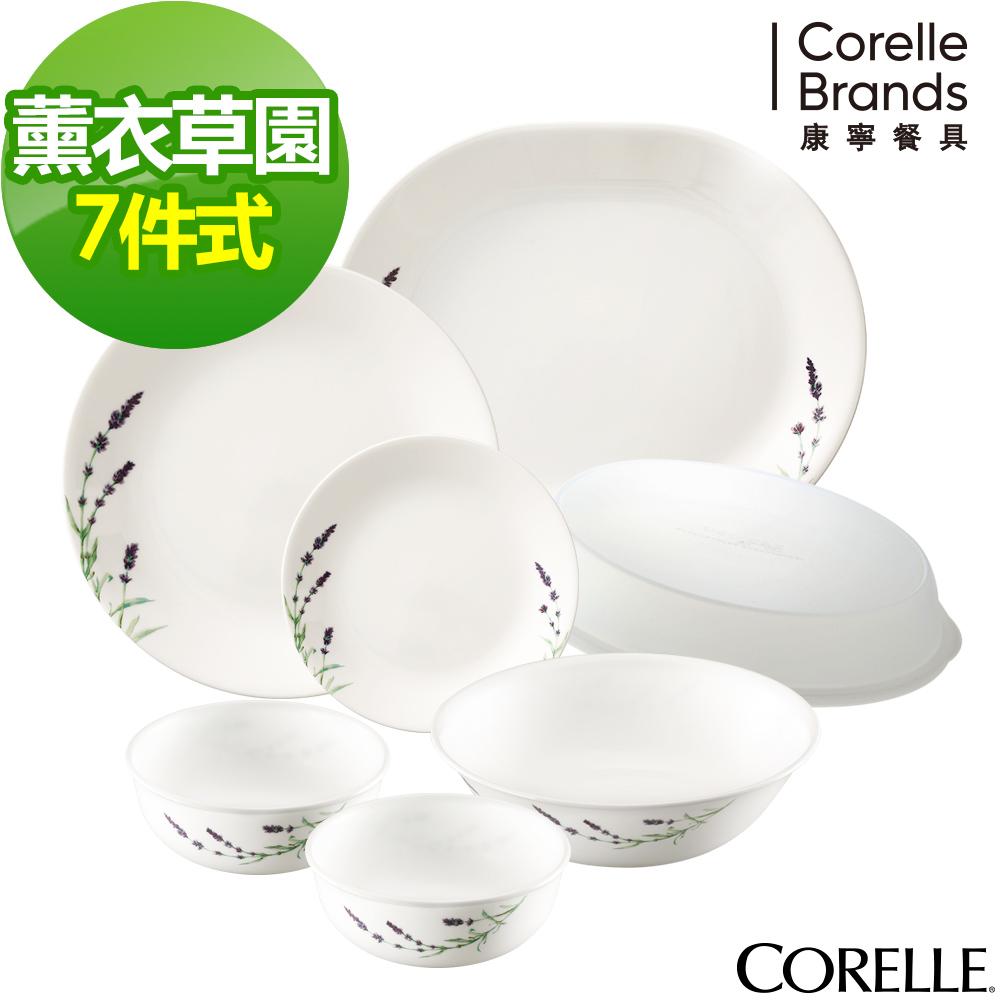 CORELLE康寧 薰衣草園7件式餐盤組(701)