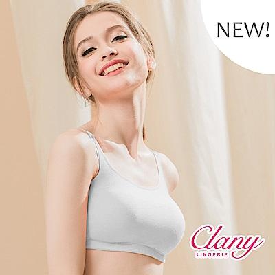 蠶絲蛋白低敏潤膚消臭加大尺碼無鋼圈M-3XL內衣 自信派對 可蘭霓Clany