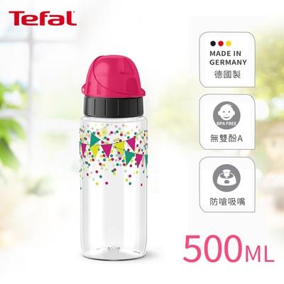 Tefal法國特福 Drink2Go Tritan隨行瓶/防漏防嗆兒童水壺 500ml-彩帶