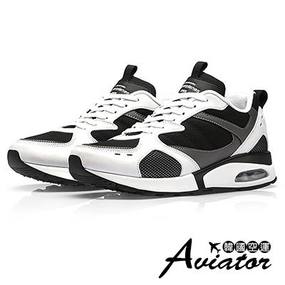 Aviator*韓國空運-Paperplanes立體撞色透氣拼接氣墊運動鞋-黑