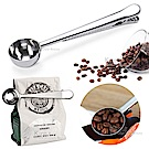 質感金屬夾式咖啡匙-多功能 兩用量匙/封口夾-kiret