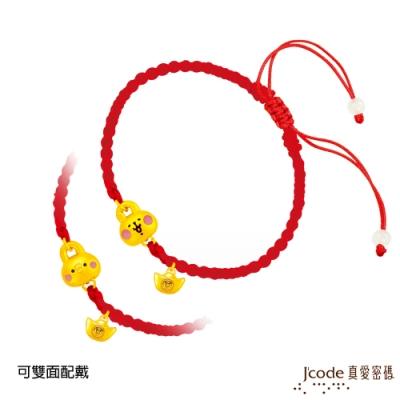 J code真愛密碼金飾 卡娜赫拉的小動物-鎖住財富P助和粉紅兔兔黃金編織手鍊(雙面)
