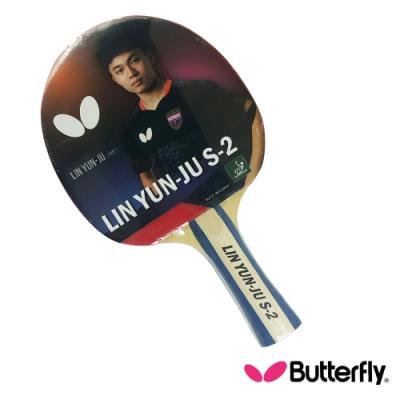 Butterfly 林昀儒S系列 貼皮負手板 LIN-YUN-JU S-2