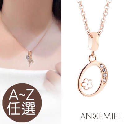 [時時樂限定]Angemiel安婕米 義大利純銀項鍊⓪送玫瑰金字母吊飾⓪