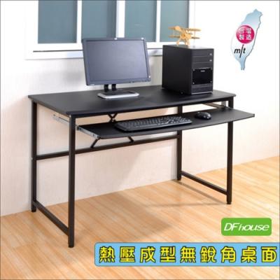 DFhouse艾力克多功能電腦桌-2色 大桌面 辦公桌 書桌 120*61*76