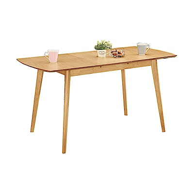 H&D 馬爾拉5尺多功能餐桌