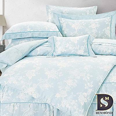DESMOND 加大60支天絲八件式床罩組 蔓藤 100%TENCEL